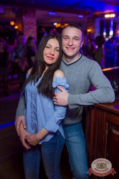 «Дыхание ночи»: Dj Mikis (Минск), 22 апреля 2017 - Ресторан «Максимилианс» Красноярск - 47