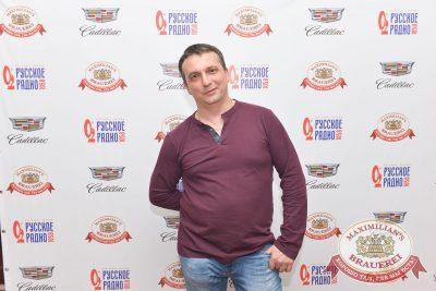 Группа «Ночные снайперы», 27 апреля 2017 - Ресторан «Максимилианс» Красноярск - 14