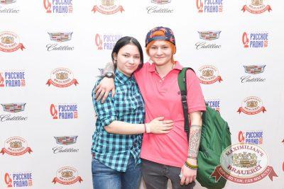 Группа «Ночные снайперы», 27 апреля 2017 - Ресторан «Максимилианс» Красноярск - 17