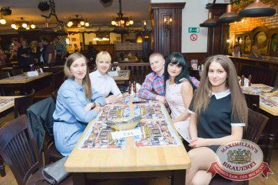 Группа «Ночные снайперы», 27 апреля 2017 - Ресторан «Максимилианс» Красноярск - 20
