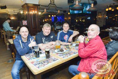 Группа «Ночные снайперы», 27 апреля 2017 - Ресторан «Максимилианс» Красноярск - 22
