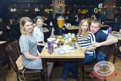 Группа «Ночные снайперы», 27 апреля 2017 - Ресторан «Максимилианс» Красноярск - 23