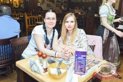 Группа «Ночные снайперы», 27 апреля 2017 - Ресторан «Максимилианс» Красноярск - 24