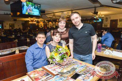 Группа «Ночные снайперы», 27 апреля 2017 - Ресторан «Максимилианс» Красноярск - 25