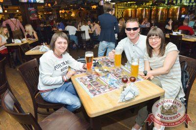 Группа «Ночные снайперы», 27 апреля 2017 - Ресторан «Максимилианс» Красноярск - 26