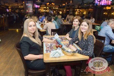 Группа «Ночные снайперы», 27 апреля 2017 - Ресторан «Максимилианс» Красноярск - 27