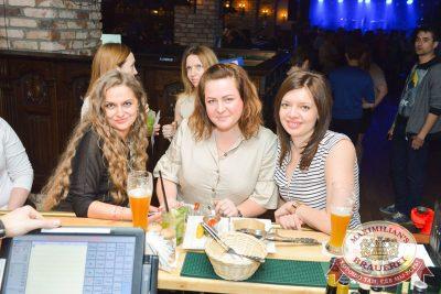 Группа «Ночные снайперы», 27 апреля 2017 - Ресторан «Максимилианс» Красноярск - 28