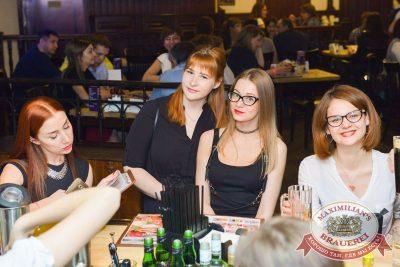 Группа «Ночные снайперы», 27 апреля 2017 - Ресторан «Максимилианс» Красноярск - 29