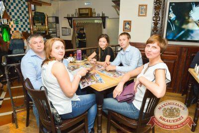 Группа «Ночные снайперы», 27 апреля 2017 - Ресторан «Максимилианс» Красноярск - 33