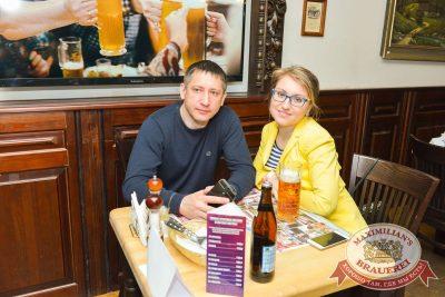 Группа «Ночные снайперы», 27 апреля 2017 - Ресторан «Максимилианс» Красноярск - 34
