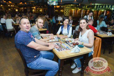 Группа «Ночные снайперы», 27 апреля 2017 - Ресторан «Максимилианс» Красноярск - 35