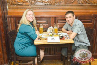 Группа «Ночные снайперы», 27 апреля 2017 - Ресторан «Максимилианс» Красноярск - 38