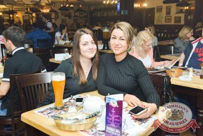 Группа «Ночные снайперы», 27 апреля 2017 - Ресторан «Максимилианс» Красноярск - 40