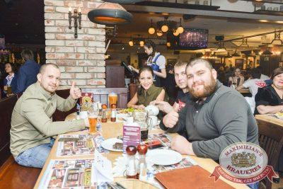 Группа «Ночные снайперы», 27 апреля 2017 - Ресторан «Максимилианс» Красноярск - 41