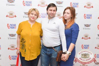 Группа «Ночные снайперы», 27 апреля 2017 - Ресторан «Максимилианс» Красноярск - 9