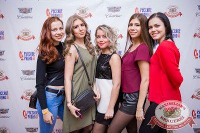 «Дыхание ночи», 6 мая 2017 - Ресторан «Максимилианс» Красноярск - 10