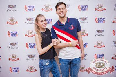 «Дыхание ночи», 6 мая 2017 - Ресторан «Максимилианс» Красноярск - 11