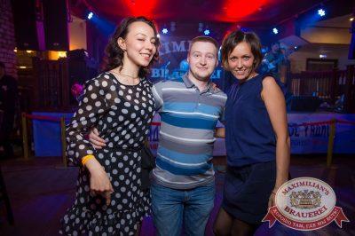 «Дыхание ночи», 6 мая 2017 - Ресторан «Максимилианс» Красноярск - 13