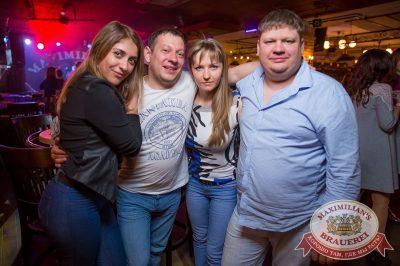 «Дыхание ночи», 6 мая 2017 - Ресторан «Максимилианс» Красноярск - 15