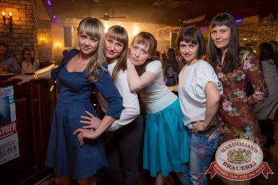 «Дыхание ночи», 6 мая 2017 - Ресторан «Максимилианс» Красноярск - 19