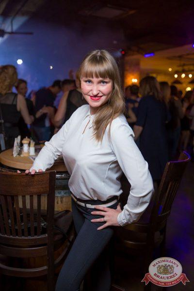 «Дыхание ночи», 6 мая 2017 - Ресторан «Максимилианс» Красноярск - 20