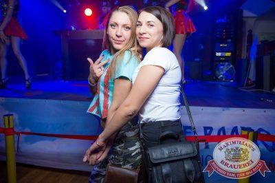 «Дыхание ночи», 6 мая 2017 - Ресторан «Максимилианс» Красноярск - 21