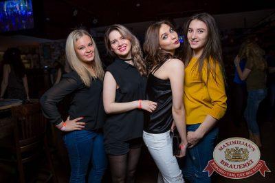 «Дыхание ночи», 6 мая 2017 - Ресторан «Максимилианс» Красноярск - 23