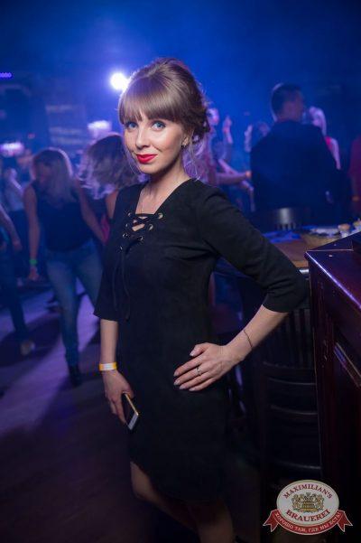 «Дыхание ночи», 6 мая 2017 - Ресторан «Максимилианс» Красноярск - 24