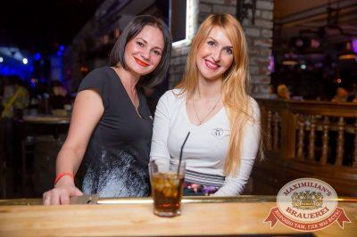 «Дыхание ночи», 6 мая 2017 - Ресторан «Максимилианс» Красноярск - 29