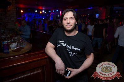 «Дыхание ночи», 6 мая 2017 - Ресторан «Максимилианс» Красноярск - 35