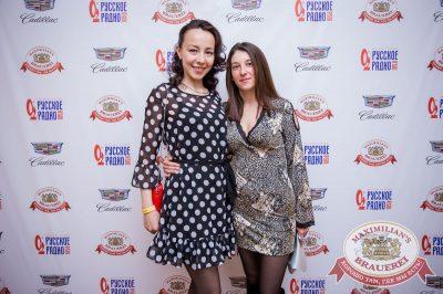 «Дыхание ночи», 6 мая 2017 - Ресторан «Максимилианс» Красноярск - 6