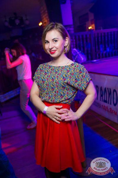 «Дыхание ночи», 13 мая 2017 - Ресторан «Максимилианс» Красноярск - 16