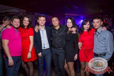 «Дыхание ночи», 13 мая 2017 - Ресторан «Максимилианс» Красноярск - 18