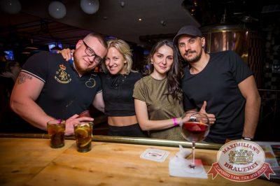 «Дыхание ночи», 20 мая 2017 - Ресторан «Максимилианс» Красноярск - 20