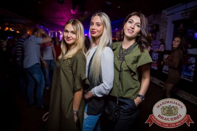 «Дыхание ночи», 20 мая 2017 - Ресторан «Максимилианс» Красноярск - 22