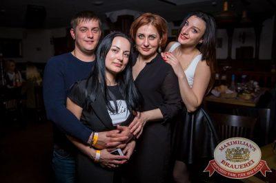 «Дыхание ночи», 20 мая 2017 - Ресторан «Максимилианс» Красноярск - 25