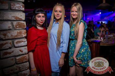 «Дыхание ночи», 20 мая 2017 - Ресторан «Максимилианс» Красноярск - 30