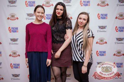 «Дыхание ночи», 20 мая 2017 - Ресторан «Максимилианс» Красноярск - 6