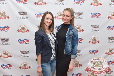 Макс Барских, 30 мая 2017 - Ресторан «Максимилианс» Красноярск - 17