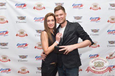 Макс Барских, 30 мая 2017 - Ресторан «Максимилианс» Красноярск - 21