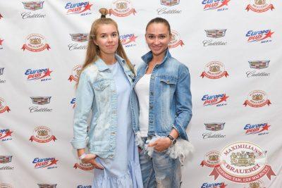 Макс Барских, 30 мая 2017 - Ресторан «Максимилианс» Красноярск - 25