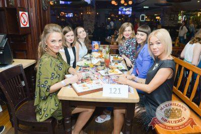 Макс Барских, 30 мая 2017 - Ресторан «Максимилианс» Красноярск - 27