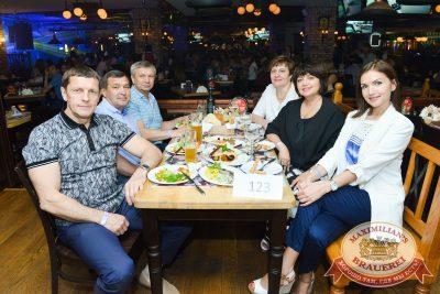 Макс Барских, 30 мая 2017 - Ресторан «Максимилианс» Красноярск - 29