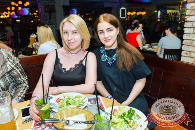 Макс Барских, 30 мая 2017 - Ресторан «Максимилианс» Красноярск - 31