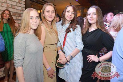 Макс Барских, 30 мая 2017 - Ресторан «Максимилианс» Красноярск - 33