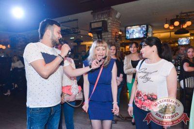 Макс Барских, 30 мая 2017 - Ресторан «Максимилианс» Красноярск - 35