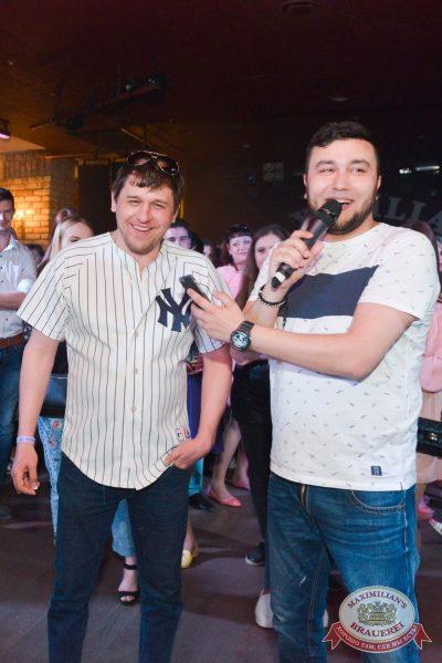 Макс Барских, 30 мая 2017 - Ресторан «Максимилианс» Красноярск - 37