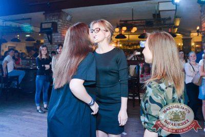 Макс Барских, 30 мая 2017 - Ресторан «Максимилианс» Красноярск - 40