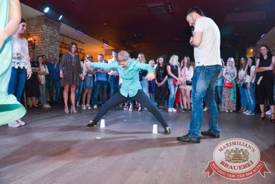 Макс Барских, 30 мая 2017 - Ресторан «Максимилианс» Красноярск - 42