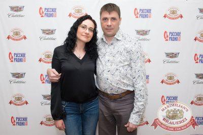 Владимир Кузьмин, 8 июня 2017 - Ресторан «Максимилианс» Красноярск - 10